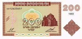 Armenien / Armenia P.37b 200 Dram 1993 (1)
