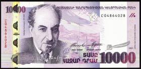 Armenien / Armenia P.52a 10000 Dram 2003 (1)