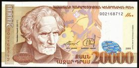 Armenien / Armenia P.47 20000 Dram 1999