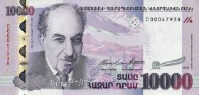 Armenien / Armenia P.52b 10000 Dram 2006 (1)