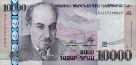 Armenien / Armenia P.57 10000 Dram 2012 (1)