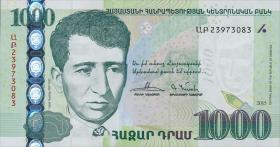 Armenien / Armenia P.55b 1000 Dram 2015 (1)