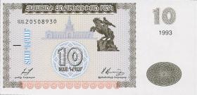 Armenien / Armenia P.33 10 Dram 1993 (1)