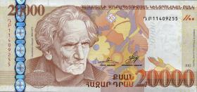 Armenien / Armenia P.58b 20000 Dram 2012 (1)