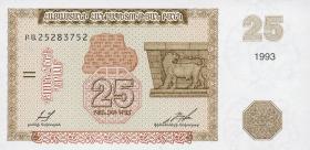 Armenien / Armenia P.34 25 Dram 1993 (1)
