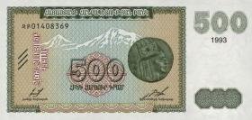 Armenien / Armenia P.38b 500 Dram 1993 (1)
