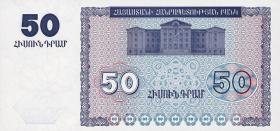 Armenien / Armenia P.35 50 Dram 1993 (1)