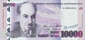 Armenien / Armenia P.52c 10000 Dram 2008 (1)