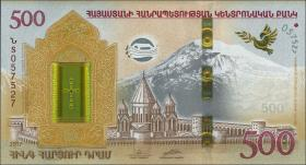 Armenien / Armenia P.neu 500 Dram 2017 Polymer  (1)