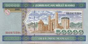 Aserbaidschan / Azerbaijan P.22 50000 Manat 1995 (1)