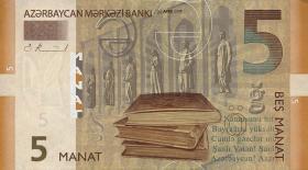 Aserbaidschan / Azerbaijan P.32 5 Manat 2009 (2012) (1)