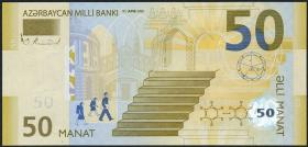 Aserbaidschan / Azerbaijan P.29 50 Manat 2005 (1)