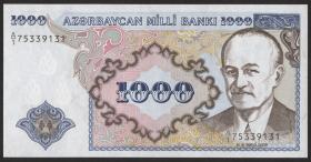 Aserbaidschan / Azerbaijan P.20a 1000 Manat (1993) (1)
