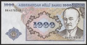 Aserbaidschan / Azerbaijan P.20b 1000 Manat (1993) (1)