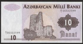 Aserbaidschan / Azerbaijan P.12 10 Manat (1992) (1)