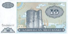 Aserbaidschan / Azerbaijan P.16 10 Manat (1993) (1)