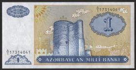 Aserbaidschan / Azerbaijan P.14 1 Manat (1993) (1)