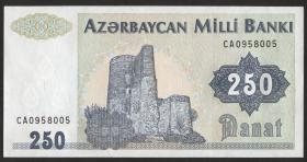 Aserbaidschan / Azerbaijan P.13b 250 Manat (1992) (1)