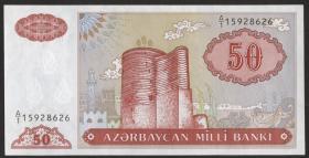 Aserbaidschan / Azerbaijan P.17a 50 Manat (1993) (1)