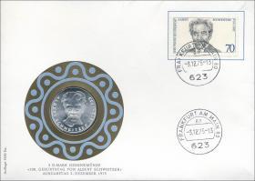 B-0006 • Albert Schweitzer - 100.Geburtstag