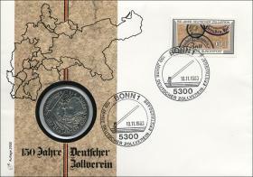 B-0045 • 150 Jahre Zollverein >Borek-Erstausgabe