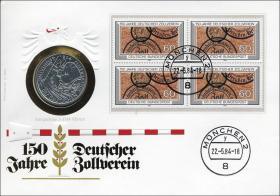 B-0050 • 150 Jahre Zollverein