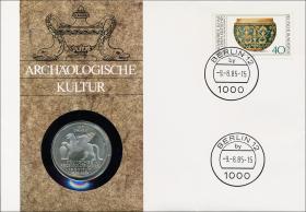 B-0062.b • Archäolog. Kultur >40 Pf.<