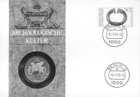 B-0062.c • Archäolog. Kultur >50 Pf.<