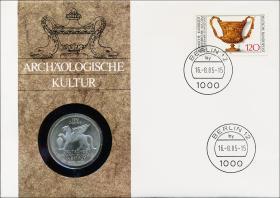 B-0062.d • Archäolog. Kultur >120 Pf.<