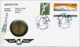 B-0226 • Space-Medal: Ariane V29