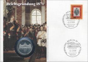 B-0425 • Reichsgründung 1871 >PP-Ausgabe<