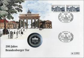 B-0458 • Brandenburger Tor > PP-Ausgabe