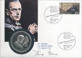 B-0886 • Thomas Mann - 40. Todestag