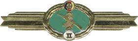 B.0857 Klassifizierungsabz. Grenztruppen Stufe II.