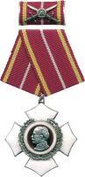 B.0017b Blücher- Orden Silber
