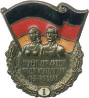 B.1003a Sportabzeichen Erwachsene I. (1951-52)