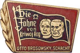 B4.2903 Ehrennadel Fahne von Kriwoi Rog