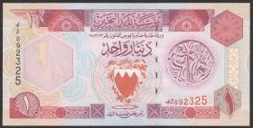 Bahrain P.13 1 Dinar (1993) (1)