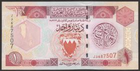 Bahrain P.19b 1 Dinar (1998) (1)