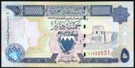 Bahrain P.20b 5 Dinars (1998) (1)