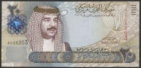 Bahrain P.29 20 Dinars 2006 (1)