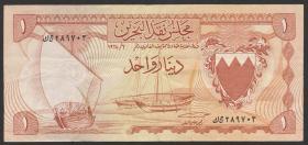 Bahrain P.04 1 Dinar L.1964 (3)