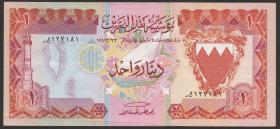 Bahrain P.08 1 Dinar (1973) (2-)
