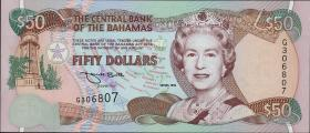 Bahamas P.61 50 Dollars 1996 (1)