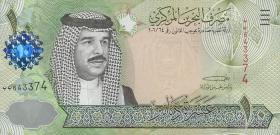 Bahrain P.28 10 Dinars (2006) (1)