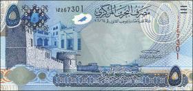 Bahrain P.27 5 Dinars (2006) (1)