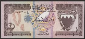 Bahrain P.07 1/2 Dinar (1973) (1)