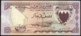 Bahrain P.03 1/2 Dinar L. 1964 (3+)