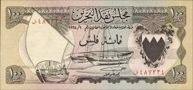 Bahrain P.01 100 Fils L. 1964 (1)