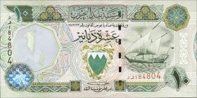 Bahrain P.21b 10 Dinars 1973 (1998) (1)